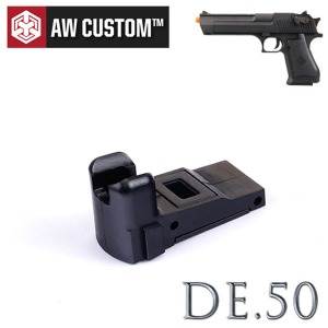 Desert Eagle BB Libs Set #94,95 /비비립 @