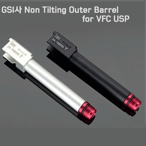 GSI사 Non Tilting Outer Barrel for VFC USP/ 아웃바렐 @
