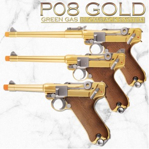 WE Luger P08 Gold Ver. 핸드건