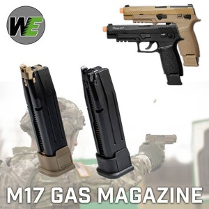 WE M17 Gas Magazine/탄창 (BK/DE)