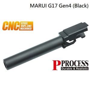 가더社 CNC Steel Outer Barrel for MARUI G17 Gen4 (Black)/아웃바렐 마루이 @