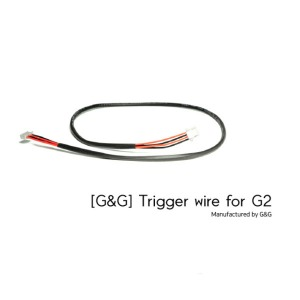 [G&G] Trigger wire for G2 @