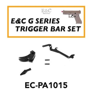 E&C G Series Trigger Bar Set (트리거바 세트) @