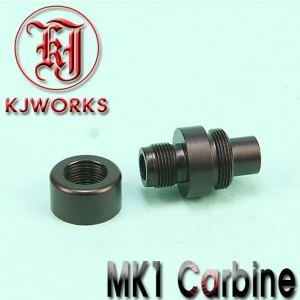 MK1- Carbine Silencer Adapter /소음기 아답터 @